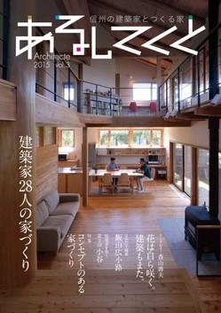 architecte_vol3.jpg