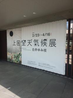 20170413-2.jpg